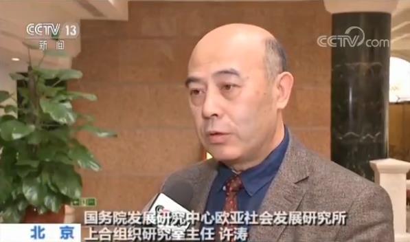 """北京赛车PK10计划:""""一带一路""""_为上合发展带来新机遇"""