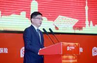 中国太保发布个人税收递延型商业养老保险综合解决方案