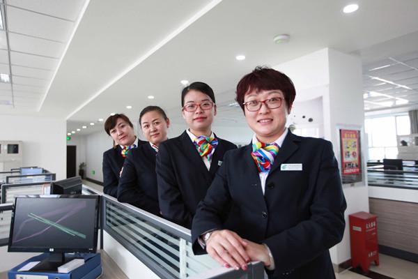 邮政储蓄博州分行简介