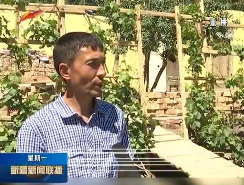 《新疆新闻联播》 20180604