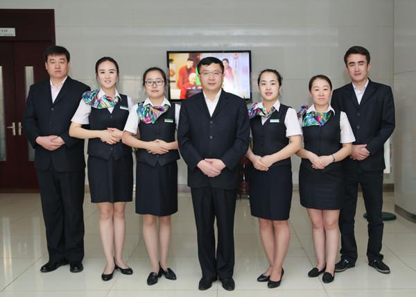 邮储银行伊犁州分行简介