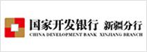 要闻下【国家开发银行】