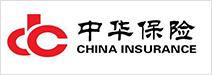 财产经济上【中华保险】