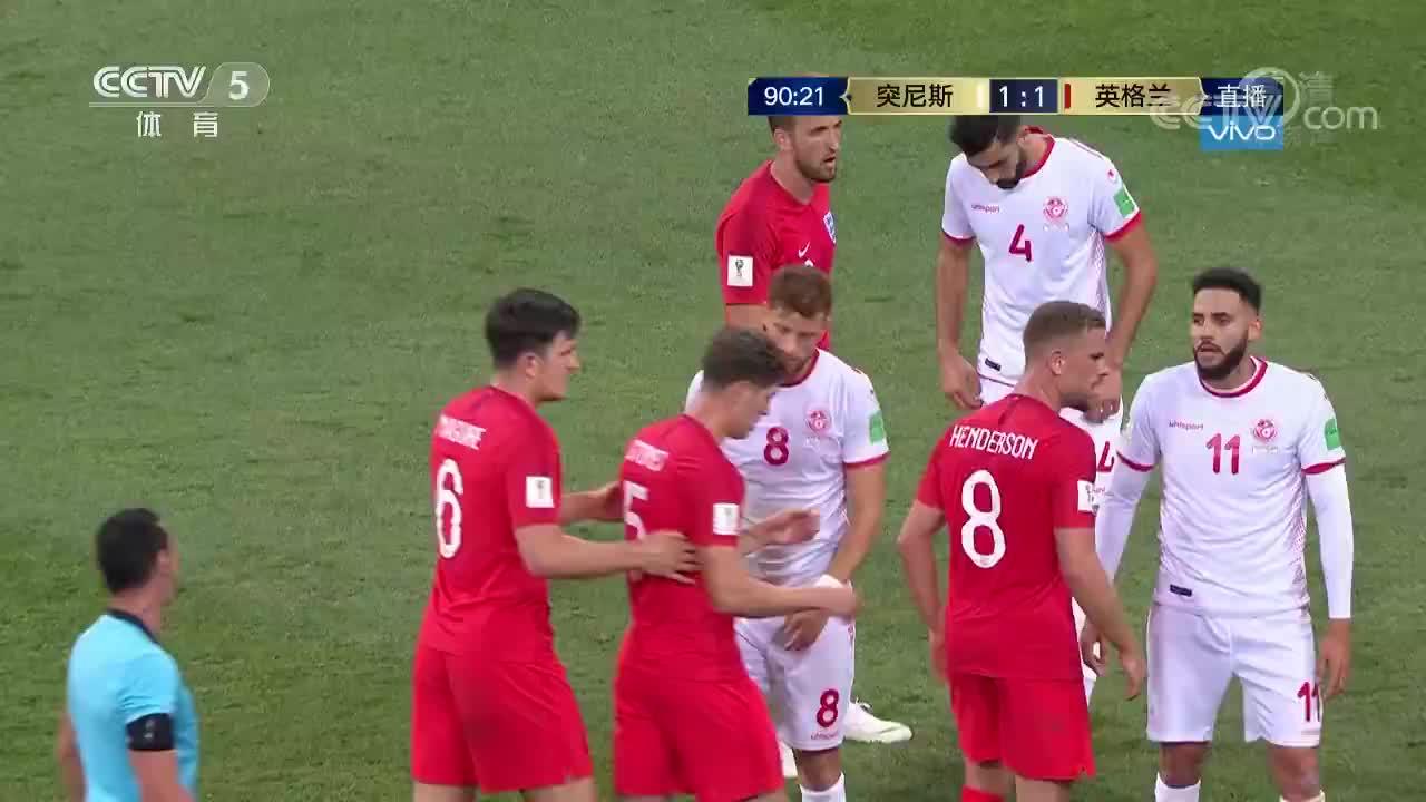 [世界杯]马奎尔头球摆渡 凯恩头球攻门上演绝杀