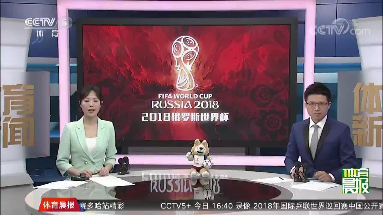 [世界杯]丹麦球员奎斯特因伤告别本届世界杯