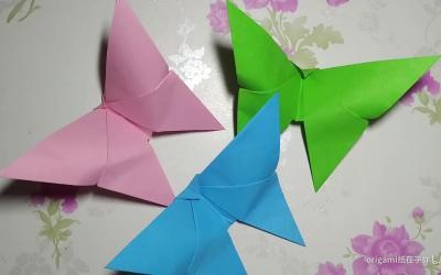 最简单的蝴蝶折法