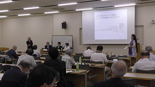 """幸运彩票官方网站:日本学者建议积极响应""""一带一路""""合作_促进日中友好"""