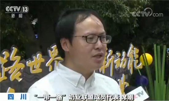 """北京赛车高手论坛:农业农村部:""""一带一路""""奶业联盟成立"""