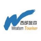 新疆大西部旅游