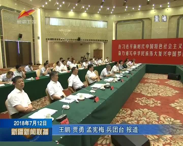 湖南省党政代表团来疆考察对接援疆澳门金沙国际