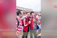 世界杯决赛在即 张翰现身莫斯科街头助威克罗地亚