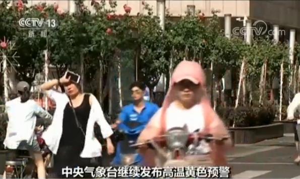 "PK10计划人工计划:17日""入伏""我国多地高温炙烤持续_局地将超40℃"