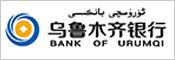 首页横排四个广告【乌鲁木齐银行】