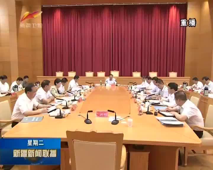 《新疆新闻联播》 20180807