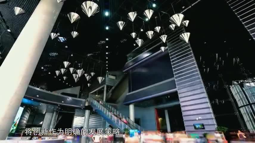 (非剧情)5.习近平治国方略 中国这五年之大国治理