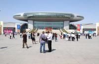 精准扶贫成果展区亮相第六届中国—亚欧博览会