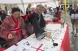 """瑞士举行""""遇见中国""""文化活动"""