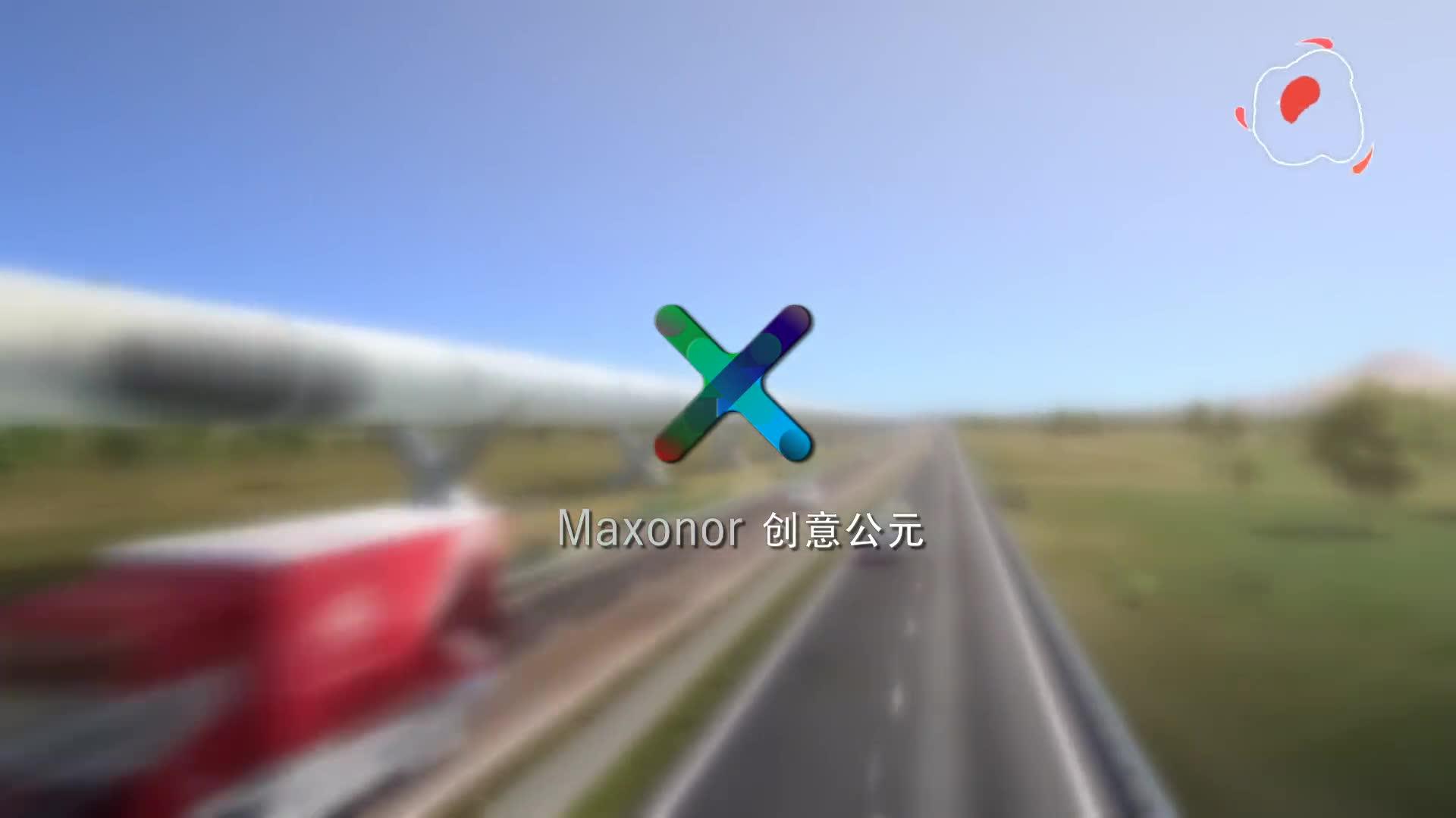 中国高铁将提速1200公里,北京到上海仅1小时,已在贵州签约