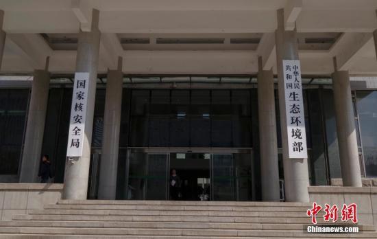 7省公开中央环境保护督察整改落实情况 已完成313项