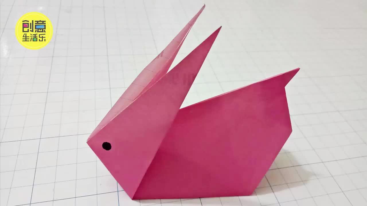 创意手工DIY,教你学会如何折纸可爱的兔子