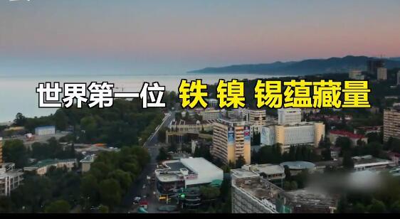 进博会主宾国:和中国一起玩战略性大项目