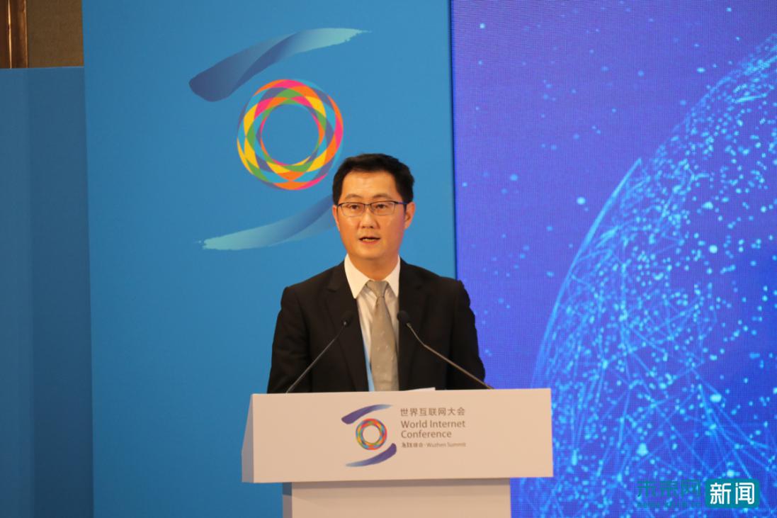 """""""点赞""""中国互联网 中外嘉宾:愿共建网络空间命运共同体"""