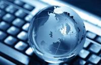 新疆制定电子证据取证规范