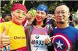 中国跑者跑向世界