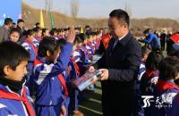中华财险新疆分公司举行公益活动