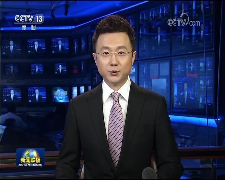 【庆祝改革开放40周年基层行·村庄篇】皇城村的小康路