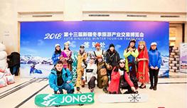 新疆极致冰雪带热冬游新体验