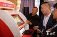 新疆保险业启动AI智能语音机器人理赔回访服务
