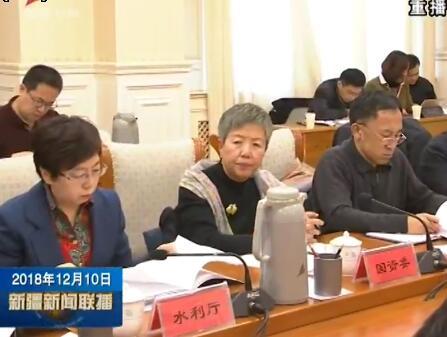 自治区粮食安全省长责任制协调小组会议召开