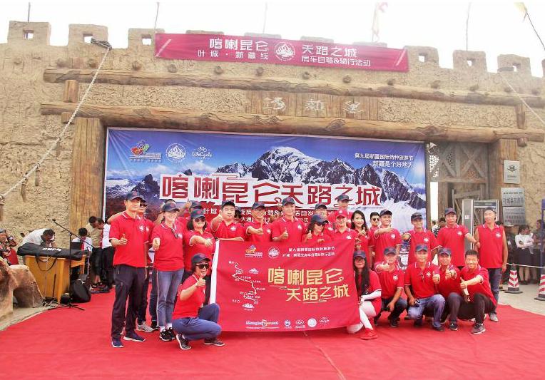 叶城实施旅游强县战略让贫困群众共享旅游发展成果