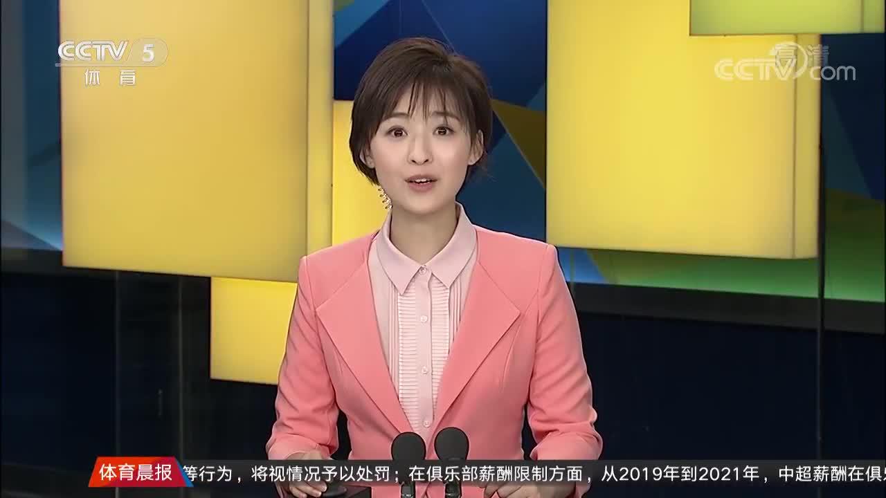"""[拳击]24岁的徐灿在纽约时报广场""""亮相"""""""