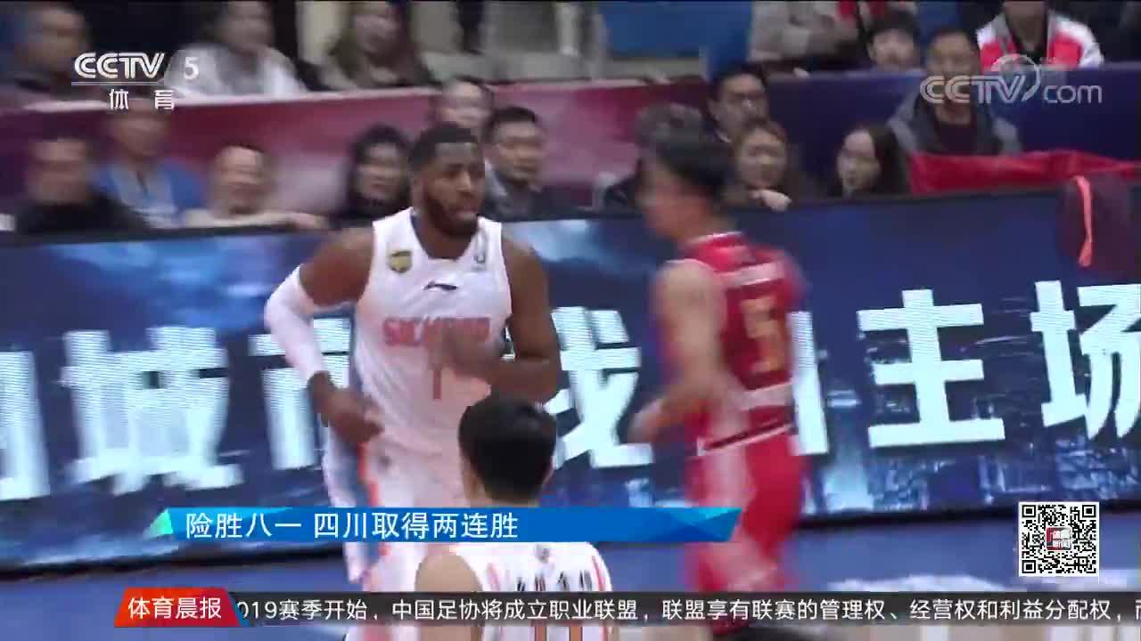 [CBA]险胜八一男篮 四川男篮取得两连胜
