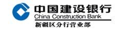 天山網首頁文化下三個廣告位【中國建設銀行】