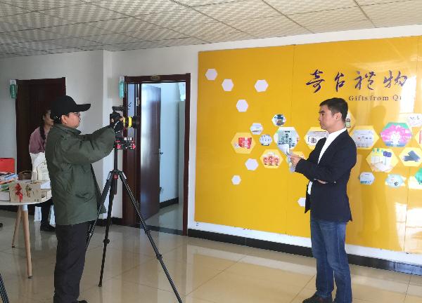 吴思斌批准媒体采访。
