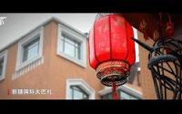 微視頻:新疆各族兒女同唱一首歌