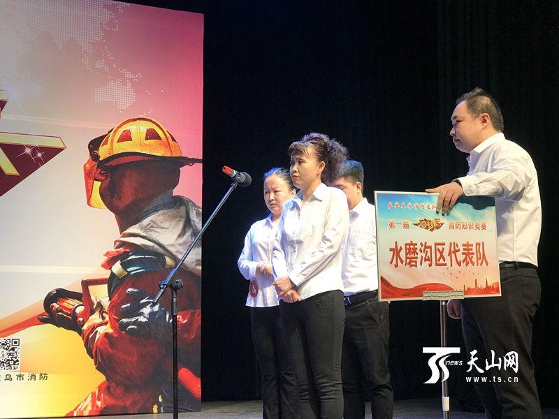 乌鲁木齐市消防支队开展消防知识趣味PK