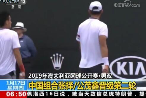 2019年澳大利亚网球公开赛·男双 中国组合张择 公茂鑫晋级第二轮