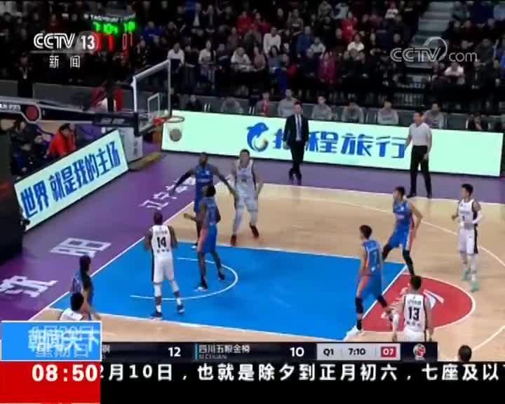 中国男子篮球职业联赛 辽宁男篮126:86大胜四川