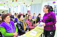昭苏县:夜校为脱贫提供智力支持