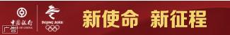 中国银行(红)