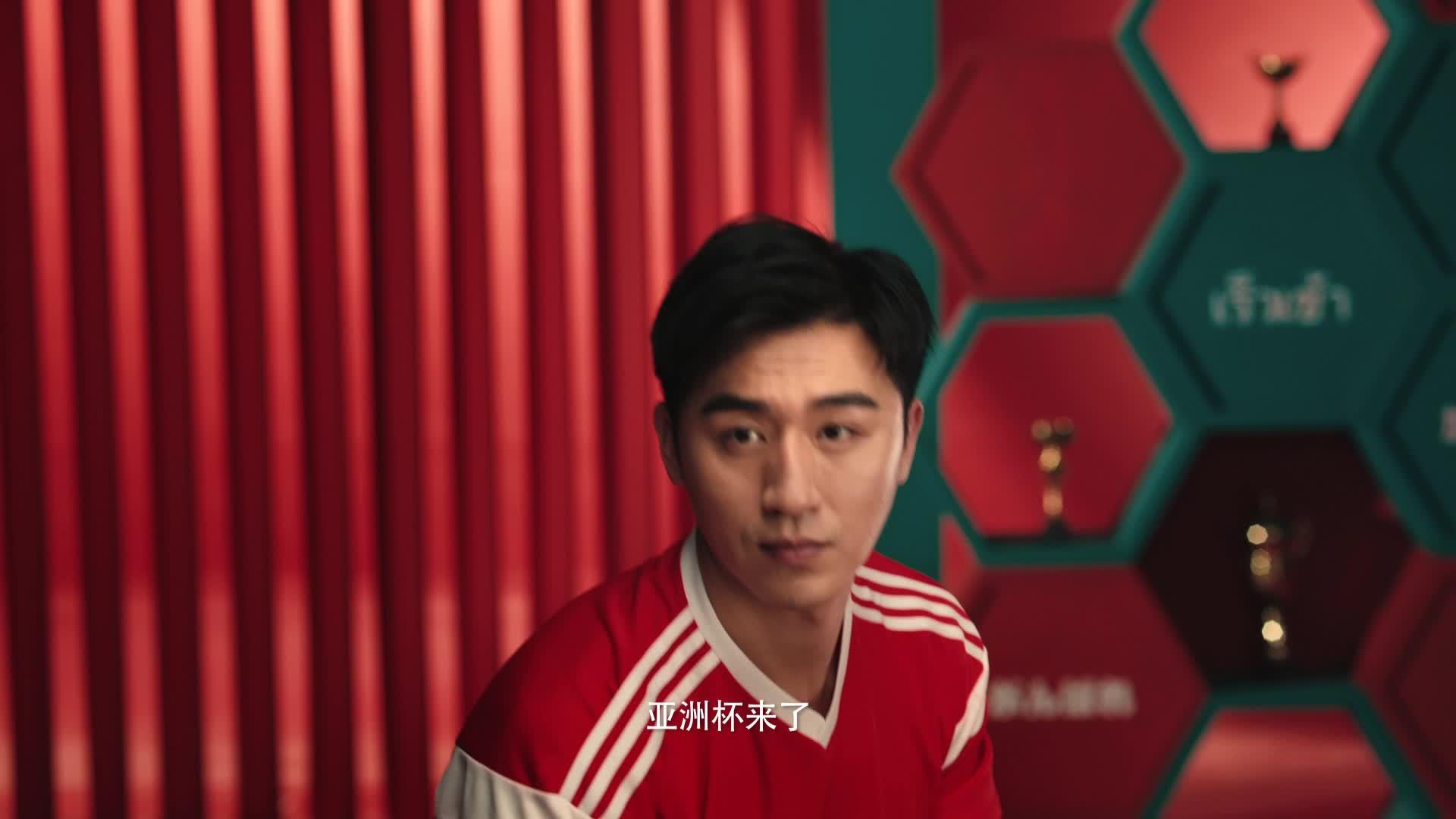 2019亚洲杯视频广告30秒