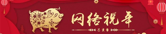 """【新春走基层】孟氏大家庭连办30年""""家庭春晚"""""""