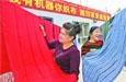 阿图什市:村民家门口实现就业增收