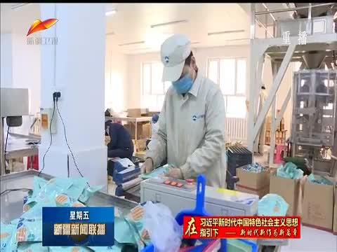 阿克苏 加快推进质量兴农品牌强农