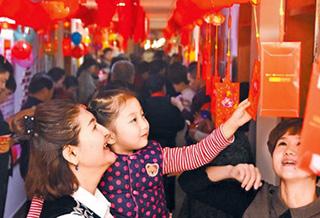 乌鲁木齐:红红火火喜迎元宵节
