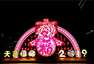 富蕴县夜晚灯火璀璨 流光溢彩